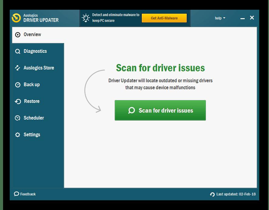 Auslogics Driver Updater Key