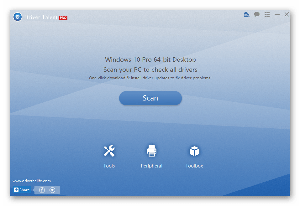 Driver Talent Pro Patch Download