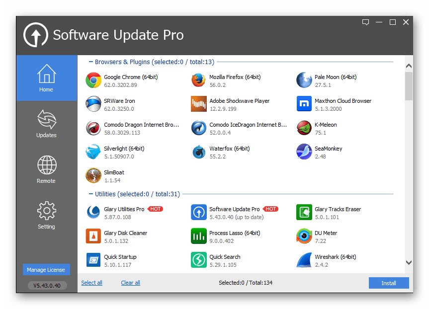 Glarysoft Software Update Pro License Key